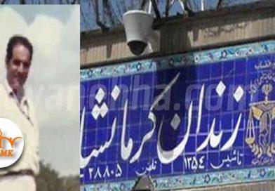 A prisoner was executed in Kermanshah